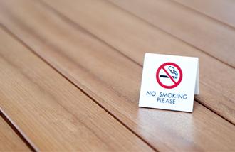 の 外来 近く 禁煙